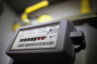 Firmy takie jak Energetyczne Centrum i Duon mogą zyskać na nowej ustawie ułatwiającej podział PGNiG